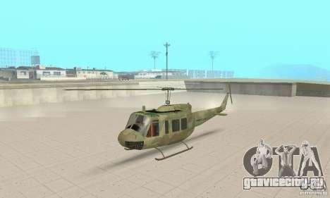 UH-1 Iroquois (Huey) для GTA San Andreas