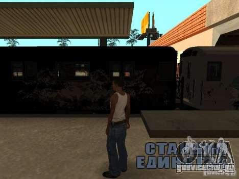 Поезд из GTA IV для GTA San Andreas вид справа