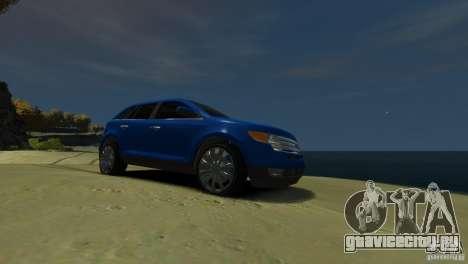 Ford Edge 2007 для GTA 4 вид сзади