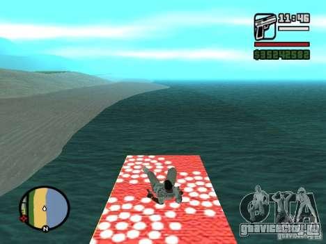 Ковер-Самолет для GTA San Andreas шестой скриншот