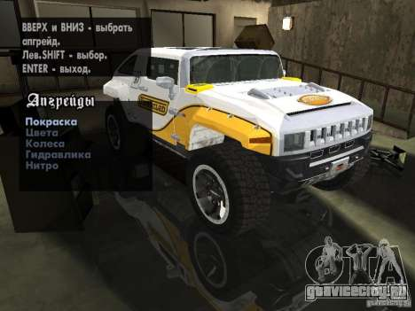 Hummer HX Concept from DiRT 2 для GTA San Andreas вид сзади