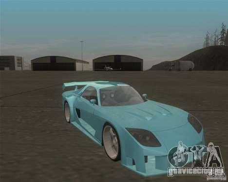 Mazda RX-7 Veilside Fortune для GTA San Andreas