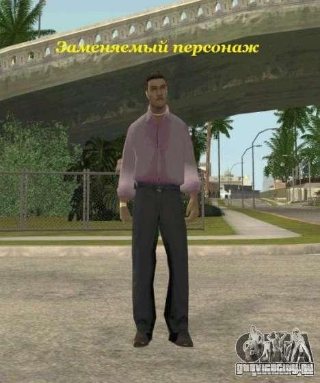 Assassins skins для GTA San Andreas девятый скриншот