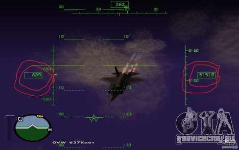 Полёт в мезосферу для GTA San Andreas второй скриншот