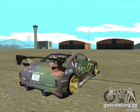 Nissan 350Z Fairlady для GTA San Andreas вид слева