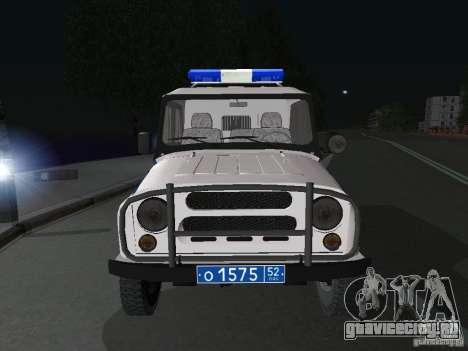 УАЗ-31512 Полиция для GTA San Andreas вид сзади