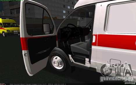 ГАЗель 22172 Скорая помощь для GTA San Andreas вид сзади слева