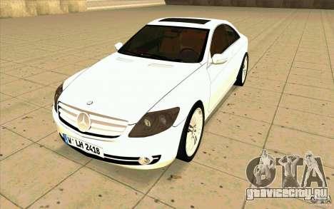 Mercedes Benz CL 500 для GTA San Andreas