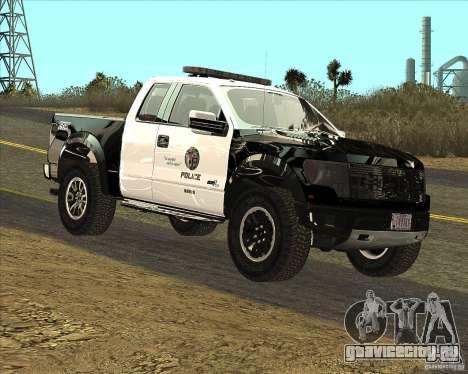Ford Raptor Police для GTA San Andreas вид слева