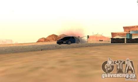New Drift Zone для GTA San Andreas