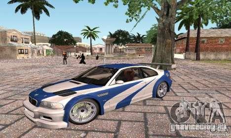 New Groove by hanan2106 для GTA San Andreas третий скриншот