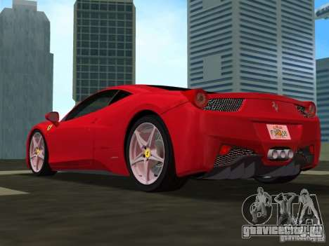 Ferrari 458 Italia для GTA Vice City вид сзади