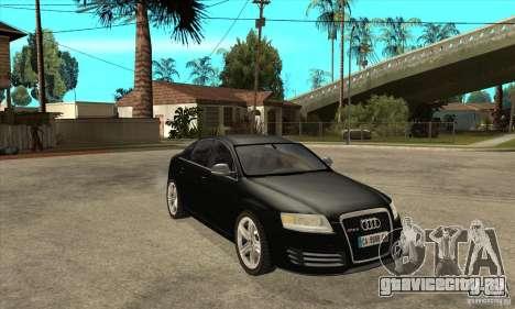 Audi RS6 2010 для GTA San Andreas вид сзади