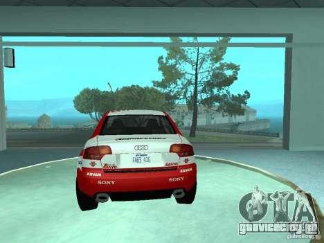 Audi RS4 для GTA San Andreas колёса