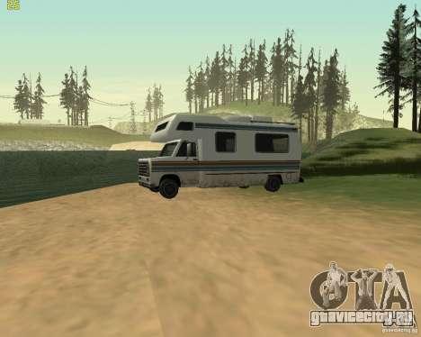 Вечеринка на природе для GTA San Andreas шестой скриншот