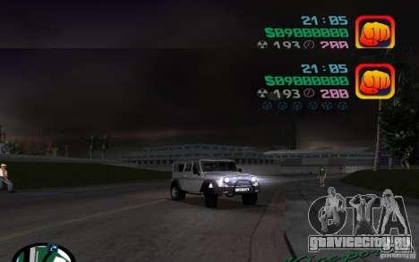 УАЗ 3159 для GTA Vice City вид справа