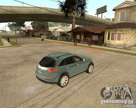 INFINITY FX45 для GTA San Andreas вид сзади
