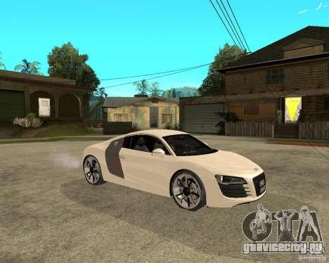 Audi R8 light tunable для GTA San Andreas