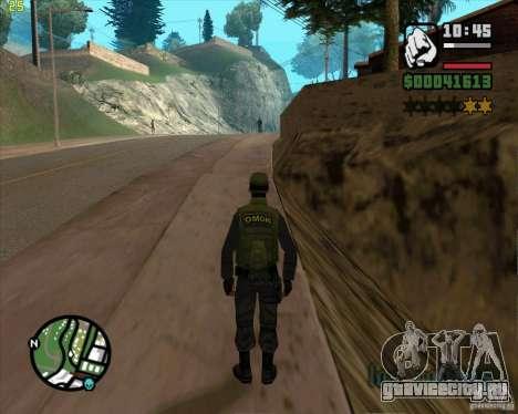 Русские службы безопасности для GTA San Andreas пятый скриншот