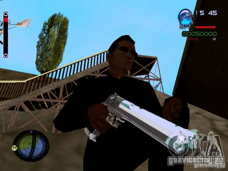 Ice Weapon Pack для GTA San Andreas десятый скриншот