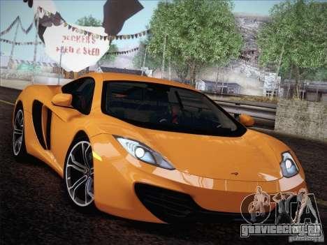 McLaren MP4-12C BETA для GTA San Andreas вид сзади