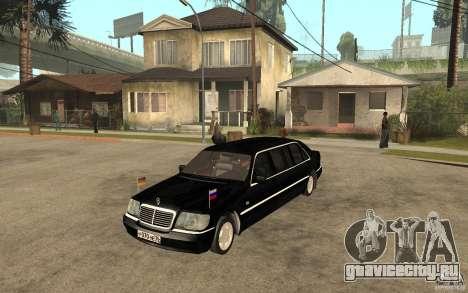 Mercedes-Benz S600 W140 1998 Pullman для GTA San Andreas