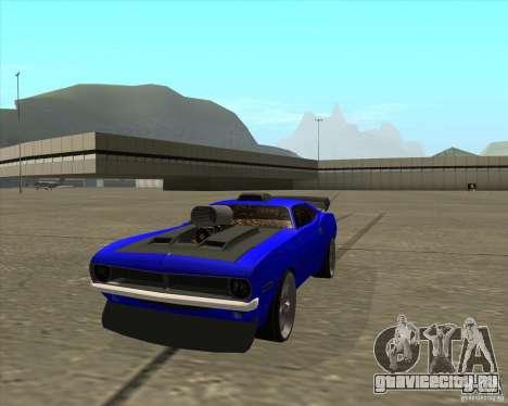 Plymouth Hemi Cuda из NFS Carbon для GTA San Andreas вид справа
