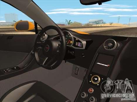 McLaren MP4-12C BETA для GTA San Andreas вид снизу