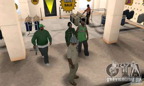 Home inside для GTA San Andreas второй скриншот