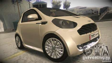 Aston Martin Cygnet 2010 V2.0 для GTA San Andreas вид сзади