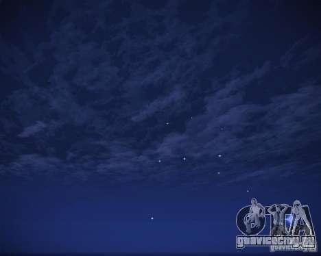 Real Clouds HD для GTA San Andreas девятый скриншот