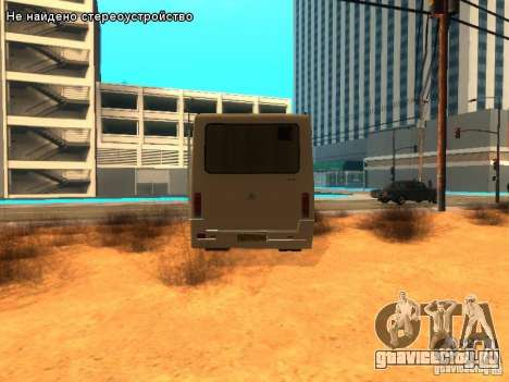 БАЗ А079.14 для GTA San Andreas вид сзади слева