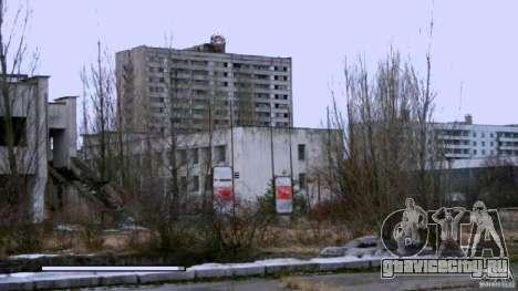 Загрузочные экраны Чернобыль для GTA San Andreas десятый скриншот