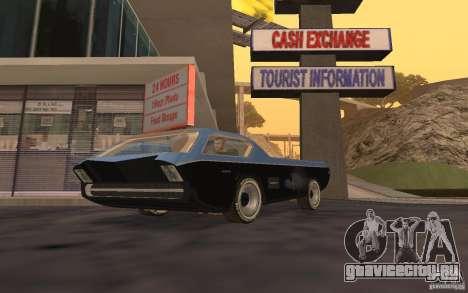 Dodge Deora Concept 1965-1967 для GTA San Andreas