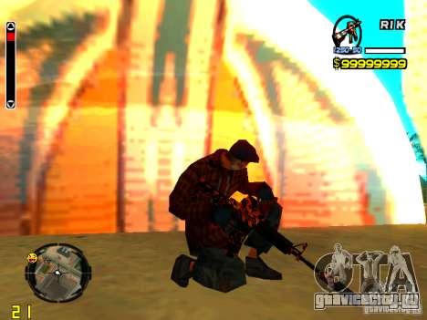 Tiger wepon pack для GTA San Andreas