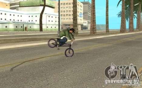 Family Skins Pack для GTA San Andreas четвёртый скриншот