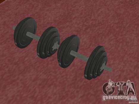 Новые гантели в спорт зал для GTA San Andreas второй скриншот