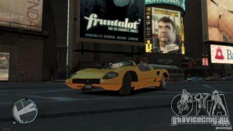Ferrari P7 для GTA 4