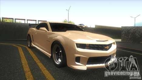 Chevrolet Camaro SS Dr Pepper Edition для GTA San Andreas вид изнутри