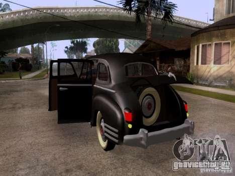 ЗиС 110 для GTA San Andreas вид сбоку