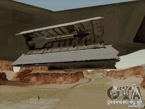 FA22 Raptor для GTA San Andreas вид сверху