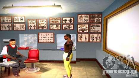 Три новых татуировки для GTA San Andreas седьмой скриншот
