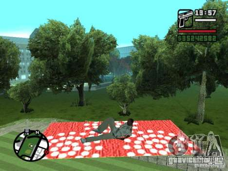 Ковер-Самолет для GTA San Andreas четвёртый скриншот
