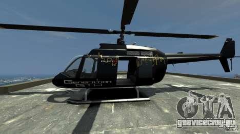 Helicopter Generation-GTA для GTA 4 вид слева