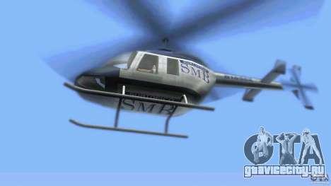 SubtopiCo SMB Maverick для GTA Vice City вид сзади