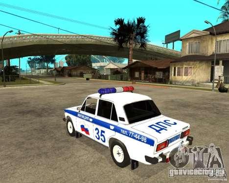 ВАЗ 2106 ДПС для GTA San Andreas вид слева