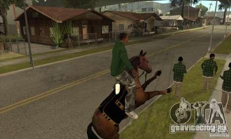 Конь для GTA San Andreas пятый скриншот