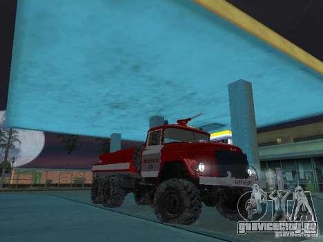 ЗИЛ 131 АЦ-20 для GTA San Andreas вид сзади