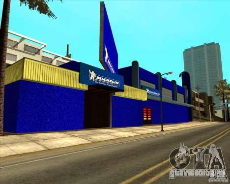 Garage Michelin для GTA San Andreas второй скриншот