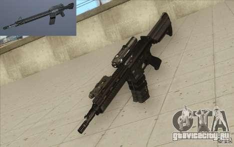 Автоматическая винтовка HK416 для GTA San Andreas